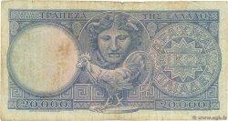 20000 Drachmes GRÈCE  1949 P.183 TB