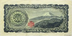 500 Yen JAPON  1951 P.091b TTB