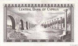 1 Pound CHYPRE  1969 P.43a SUP+