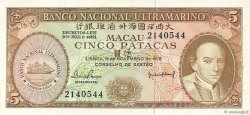 5 Patacas MACAO  1976 P.054a SUP+