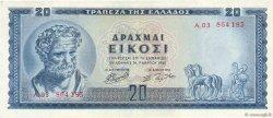 20 Drachmes GRÈCE  1955 P.190 SUP