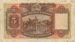 5 Dollars HONG KONG  1941 P.173d TTB