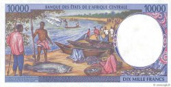 10000 Francs CONGO  1994 P.105Ca SUP