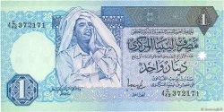 1 Dinar LIBYE  1993 P.59b NEUF