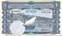 1 Dinar YÉMEN RÉPUBLIQUE DÉMOCRATIQUE  1965 P.03b pr.SUP