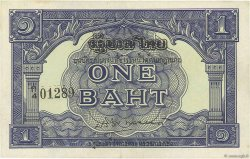 1 Baht THAÏLANDE  1946 P.062Ab SUP