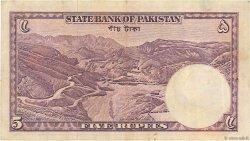 5 Rupees PAKISTAN  1951 P.12 TTB
