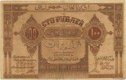 100 Roubles AZERBAIDJAN  1919 P.05 TTB