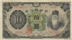 10 Yen CORÉE  1932 P.31a TTB