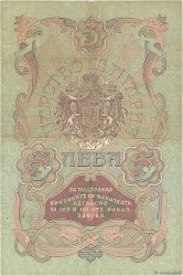 5 Leva Srebro BULGARIE  1909 P.002a TTB