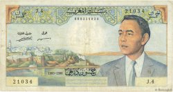 50 Dirhams MAROC  1966 P.55b pr.TTB
