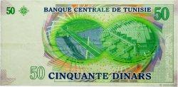 50 Dinars TUNISIE  2008 P.91a TTB