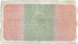 50 Pesos CUBA  1896 P.050a TTB+