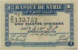 1 Piastre SYRIE  1920 P.006 TTB