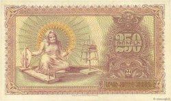 250 Roubles ARMÉNIE  1919 P.32 pr.NEUF