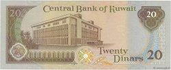 20 Dinars KOWEIT  1986 P.16b pr.NEUF