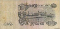 100 Roubles RUSSIE  1947 P.231 pr.TTB
