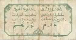 5 Francs DAKAR AFRIQUE OCCIDENTALE FRANÇAISE (1895-1958)  1922 P.05Bb TB à TTB