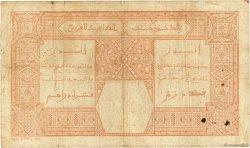 50 Francs DAKAR AFRIQUE OCCIDENTALE FRANÇAISE (1895-1958)  1929 P.09Bc TB