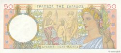 50 Drachmes GRÈCE  1935 P.104a SPL+