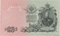 25 Roubles RUSSIE  1909 P.012b pr.SPL