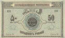 50 Roubles AZERBAIDJAN  1919 P.02 SUP