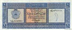 1 Pound LIBYE  1963 P.30 TTB