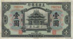 1 Dollar CHINE  1920 PS.1263b TTB
