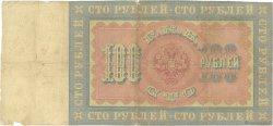 100 Roubles RUSSIE  1898 P.005c B à TB