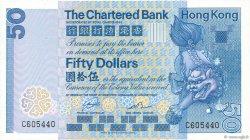 50 Dollars HONG KONG  1982 P.078b SPL