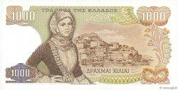 1000 Drachmes GRÈCE  1970 P.198b NEUF