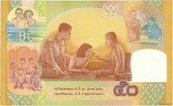 50 Baht THAÏLANDE  2000 P.105 NEUF