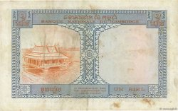 1 Riel CAMBODGE  1955 P.01a pr.TTB