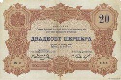 20 Perpera MONTENEGRO  1914 P.19 TTB