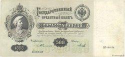 500 Roubles RUSSIE  1898 P.006b TTB
