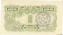 100 Yen - 100 Won CORÉE  1947 P.46b SUP