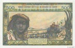 500 Francs TOGO  1977 P.802Tm pr.SPL