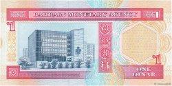 1 Dinar BAHREIN  1993 P.13 NEUF