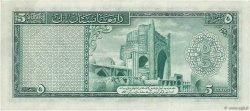 5 Afghanis AFGHANISTAN  1948 P.029 SUP+