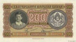 200 Leva BULGARIE  1943 P.064a SUP+