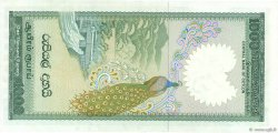 1000 Rupees SRI LANKA  1981 P.090 SPL