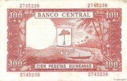 100 Pesetas Guineanas GUINÉE ÉQUATORIALE  1969 P.01 SUP
