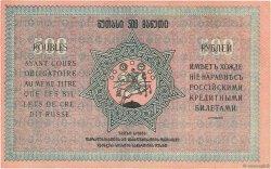 500 Roubles GEORGIE  1919 P.13b pr.NEUF