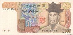 5000 Won CORÉE DU SUD  1983 P.48 pr.NEUF