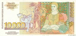 10000 Leva BULGARIE  1996 P.109 pr.NEUF