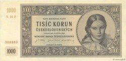 1000 Korun TCHÉCOSLOVAQUIE  1945 P.074d SPL+