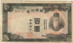 100 Yen CORÉE  1944 P.37 TTB