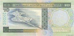 10 Dinars BAHREIN  1998 P.21b TTB