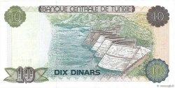 10 Dinars TUNISIE  1980 P.76 pr.NEUF