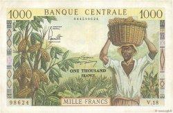 1000 Francs type 1960 CAMEROUN  1962 P.12a TB